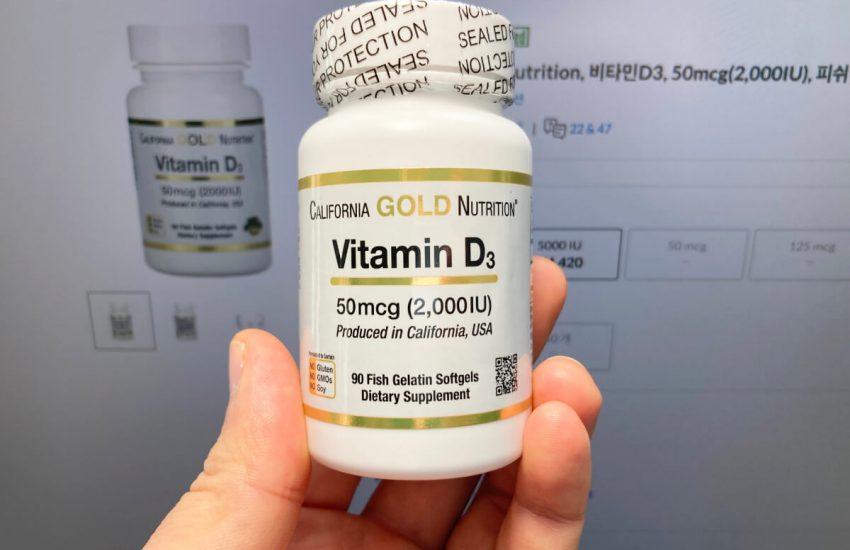 비타민D 영양제 추천 - CGN - 2000IU 소프트젤 타입