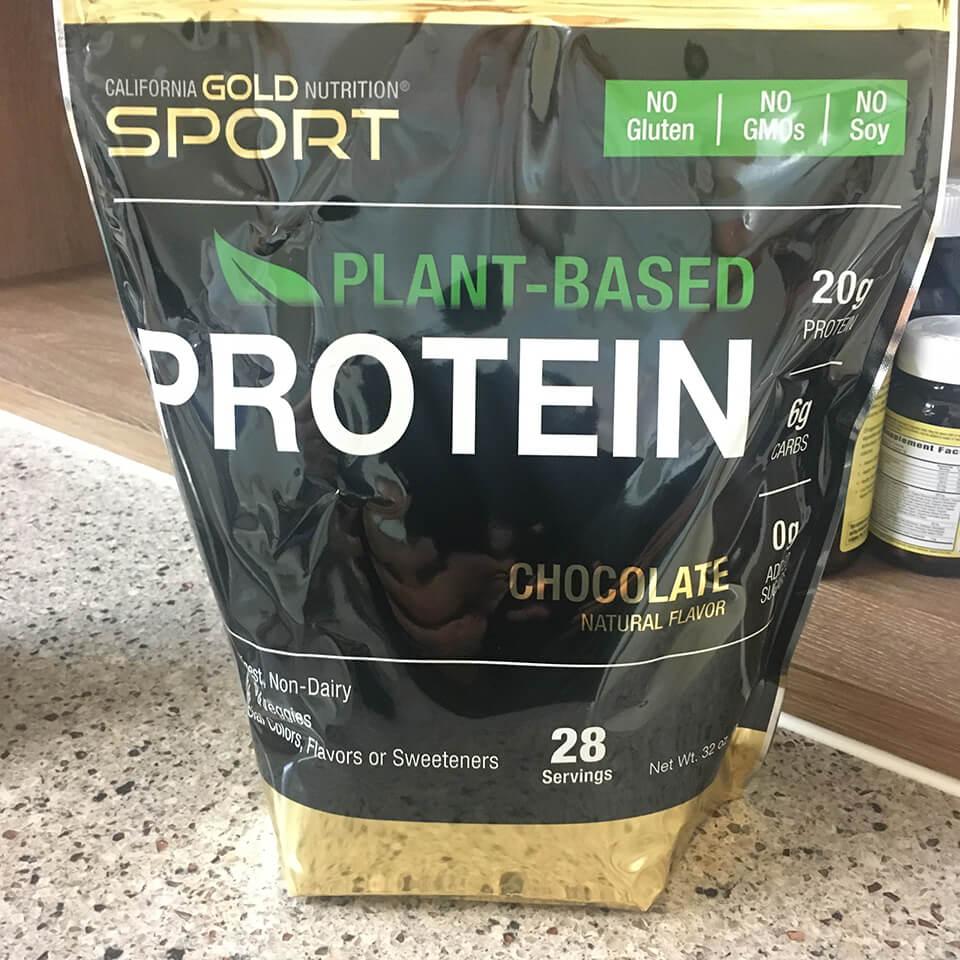 단백질 보충제 추천 - CGN 식물 기반 프로틴