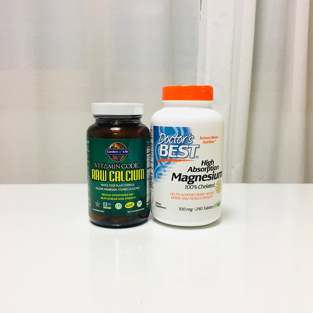아이허브 추천 영양제 마그네슘