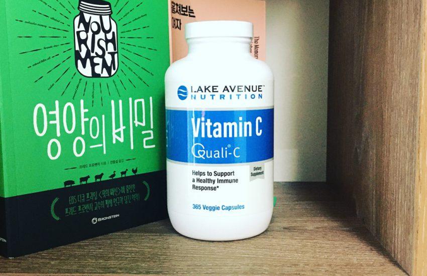 비타민C 메가도스 부작용 - 레이크 에비뉴 콸리C 제품